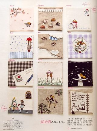 Japanese embroidered book